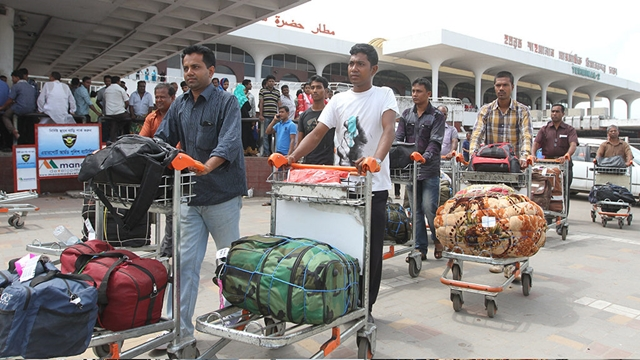 Improve airport services to attract foreign tourists: FBCCI