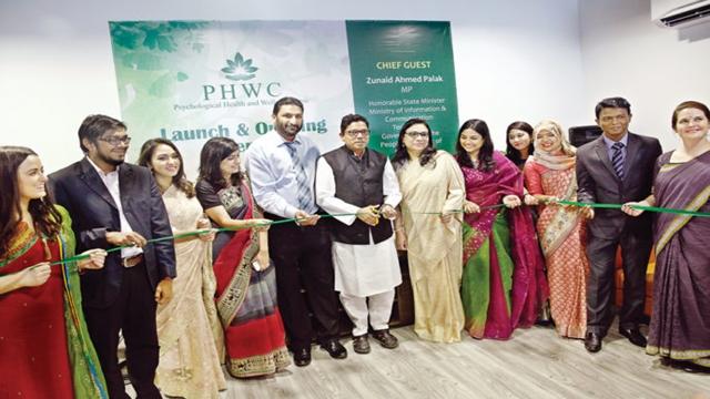 World-class mental health clinic opens in Dhaka