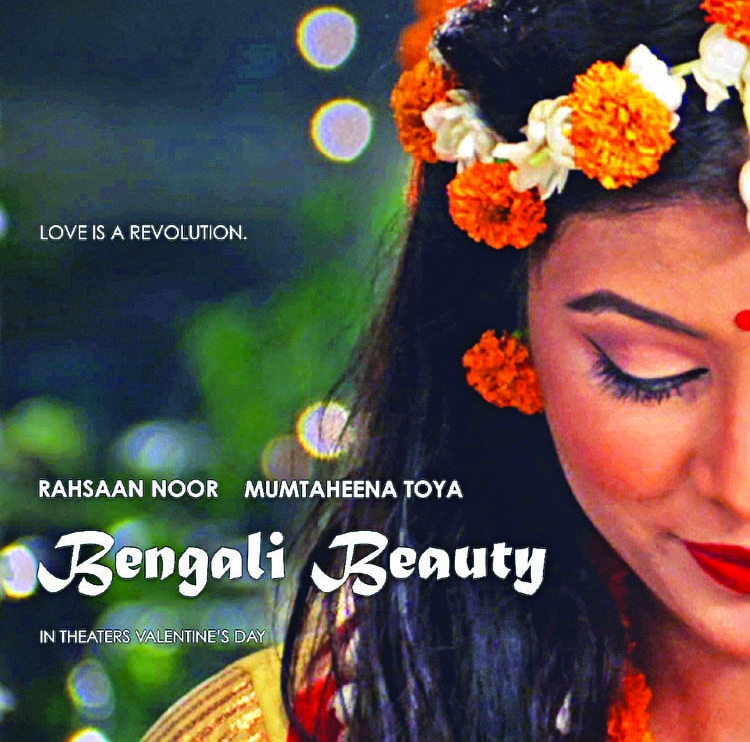 'Bengali Beauty' storms past Tk75 lakhs at the US Box Office