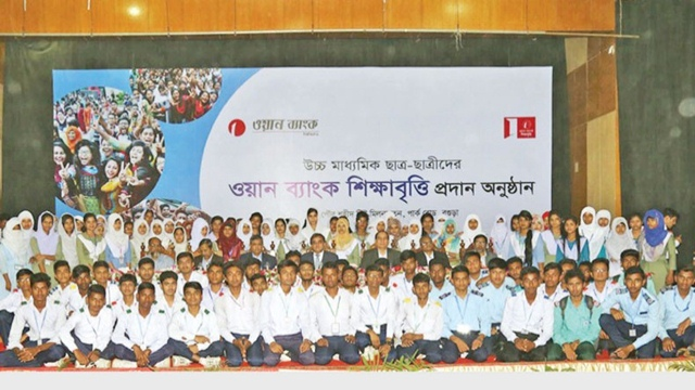 ONE Bank gives scholarships to poor but meritorious students