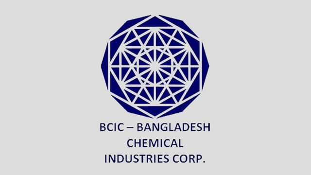 BCIC fails to find wrongdoing by cement factory: MD
